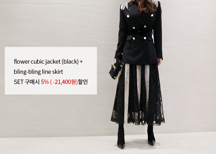 flower cubic jacket (black) codi set