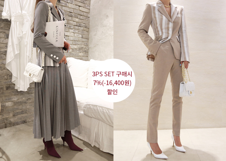 bruno 3ps set (gray)